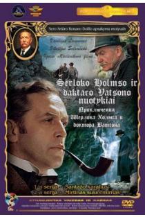 Šerloko Holmso ir daktaro Vatsono nuotykiai (1-2 s.) (DVD)   Detektyvas
