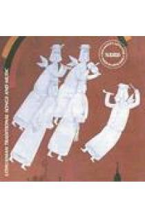 Pagaminta Lietuvoje (CD) |
