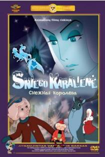 Sniego karalienė. Naujametinė naktis (DVD) | Animacija, vaikams