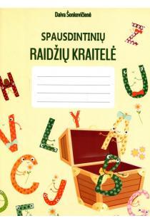 Spausdintinių raidžių kraitelė | Daiva Šonkevičienė
