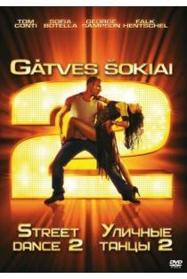 Gatvės šokiai 2 (DVD) |