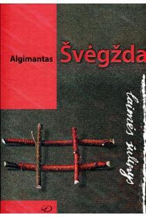 Algimantas Švėgžda. Laimės šulinys | Well of Joy | Sud. Ramutė Rachlevičiūtė
