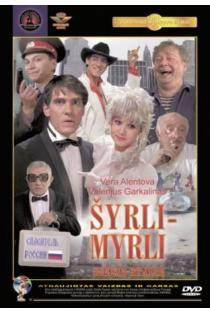 Šyrli-Myrli (DVD) | Komedija