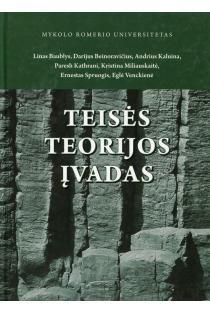 Teisės teorijos įvadas | Linas Baublys ir kt.