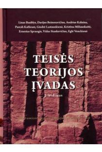 Teisės teorijos įvadas (2-as leidimas) | Linas Baublys ir kt.