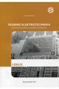 Teorinė elektrotechnika, I dalis: laboratorinių darbų metodikos nurodymai | Zita Savickienė