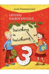 Lietuvių kalbos knygelė trečiokėms ir trečiokams | Jovita Ponomarovienė