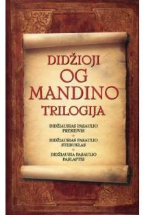 Didžioji Og Mandino trilogija | Og Mandino