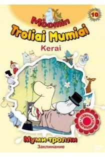 Troliai Mumiai. Kerai (DVD) |