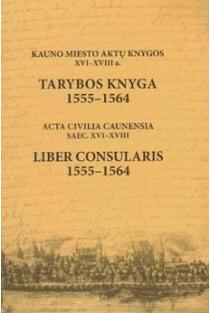 Kauno miesto aktų knygos, XVI-XVIII a. Vaito knyga, 1561-1564 | Sud. Darius Antanavičius