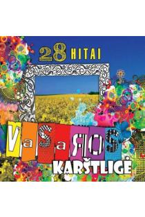 Vasaros karštligė (CD) |