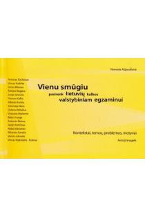 Vienu smūgiu pasirenk lietuvių kalbos valstybiniam egzaminui. Antroji knygelė | Nomeda Alijauskienė