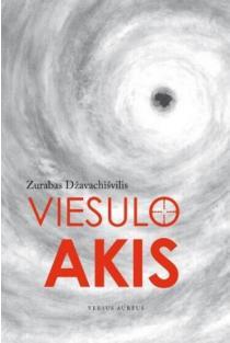 Viesulo akis | Zurabas Džavachišvilis