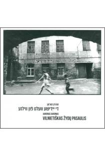 Vilnietiškas žydų pasaulis | Aronas Garonas