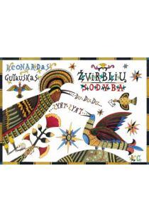 Žvirblių sodyba | Leonardas Gutauskas