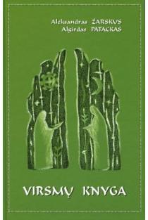 Virsmų knyga (2-as leidimas) | Aleksandras Žarskus, Algirdas Patackas