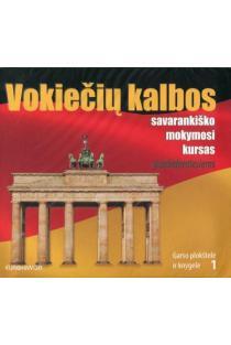 Vokiečių kalbos savarankiško mokymosi kursas, 1 dalis (CD ir knygelė) | Vilma Strupienė