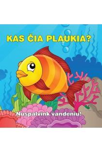 Maudynių knygelė. Kas čia plaukia? Nuspalvink vandeniu! |
