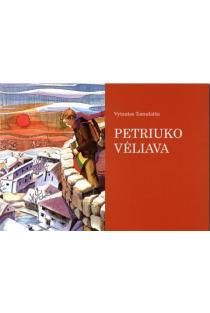 Petriuko vėliava | Vytautas Tamulaitis