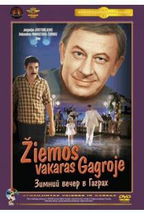 Žiemos vakaras Gagroje (DVD) | Komedija, romantinis filmas