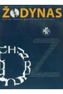 Dabartinės lietuvių kalbos žodynas (CD, 6-as leidimas) |