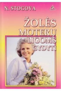 Žolės moterų ligoms gydyti | Nadežda Stogova