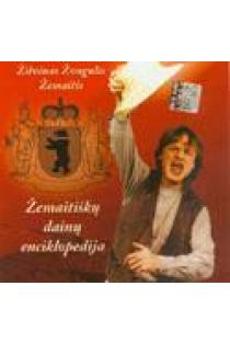 Žemaitiškų dainų enciklopedija (CD) | Žilvinas Žvagulis