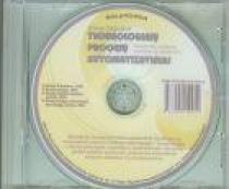 Technologinių procesų automatizavimas (CD) | Rimtas Žukauskas
