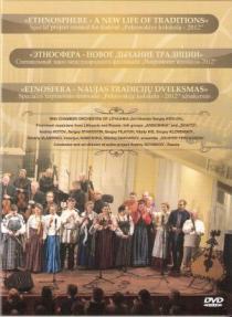 Etnosfera - Naujas tradicijų dvelksmas (DVD)  