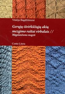 Gerųjų-išvirkščiųjų akių mezgimo raštai virbalais | Vitalija Bagdžiūnienė
