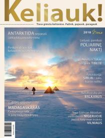 Žurnalas