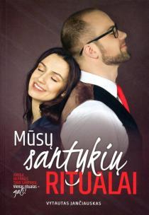 Mūsų santykių ritualai | Vytautas Jančiauskas