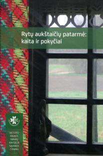 Rytų aukštaičių patarmė: kaita ir pokyčiai | Sud. Jolita Urbanavičienė, Ritutė Petrokienė