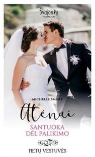 Atėnai. Santuoka dėl palikimo (2-oji serijos