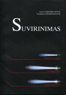 Suvirinimas | Jonas Naruškevičius, Vladimiras Petrovičevas