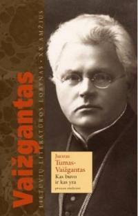 Kas buvo ir kas yra | Juozas Tumas-Vaižgantas