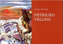 Petriuko vėliava   Vytautas Tamulaitis
