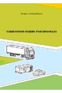 Vairuotojo darbo psichologija | Renata Arlauskienė