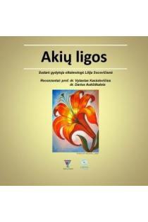 Akių ligos (CD)   Sud. Lilija Socevičienė