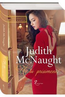 Ar tu prisimeni? | Judith McNaught
