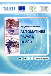 Automatinės pavarų dėžės | Arvydas Guldikauskas