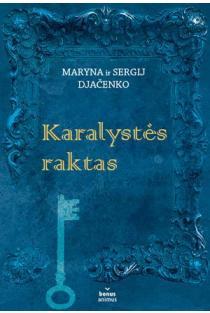 Karalystės raktas | Maryna ir Sergij Djačenko