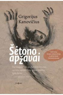 Šėtono apžavai | Grigorijus Kanovičius