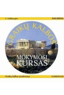 Graikų kalbos mokymosi kursas (CD) | Collins gem