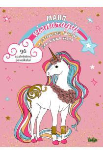 Mano vienaragių ir stebuklingų arkliukų spalvinimo knyga |