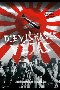 Dieviškas vėjas. Japonų kamikadzės per Antrąjį pasaulinį karą | Rikihei Inoguchi, Roger Pineau, Tadashi Nakajima