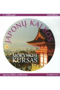 Japonų kalbos mokymosi kursas (CD) | Collins gem