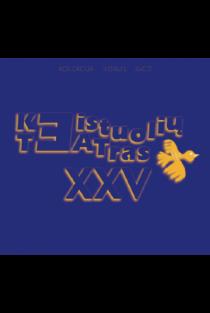 Keistuolių teatras XXV - Kolekcija, II dalis (4 CD) |