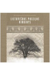 Lietuviškos poezijos rinkinys (CD) |