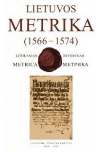 Lietuvos Metrika Kn. 51: (1566-1574) |